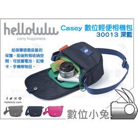 小兔~Hellolulu Casey 30013 輕便相機包 深藍~相機包 GF3 NEX
