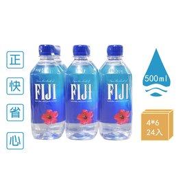 FIJI WATER 斐濟天然深層礦物水500ml(24瓶 箱)