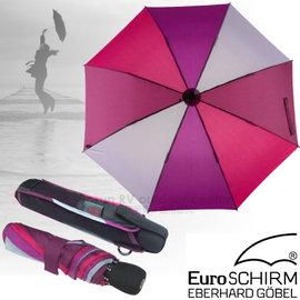 【德國 EuroSCHIRM】全世界最強的雨傘!!! LIGHT TREK AUTOMATIC 高彈性抗鏽自動傘/折疊傘/戶外風暴傘/晴雨傘/ 3032-CW2 深紫 (缺貨中)