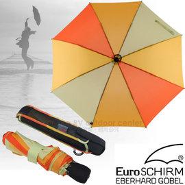 【德國 EuroSCHIRM】全世界最強的雨傘!!! LIGHT TREK AUTOMATIC 高彈性抗鏽自動傘/折疊傘/戶外風暴傘/晴雨傘/ 3032-CW3 橘/黃