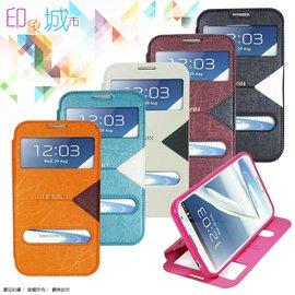 Samsung Galaxy Grand Duos i9082 i9060 印象•城市 系