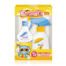 施巴SPF50嬰兒防曬保濕乳200ml+泡泡露超值組-夏日特惠組