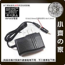 小齊的家 5V 1A USB HUB小音響 5V1A 行車紀錄器 旺宏小音響 變壓器^(充