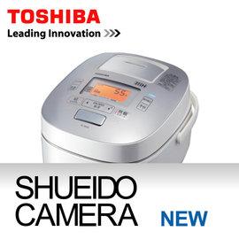 集英堂写真機~全國~TOSHIBA RC~10VSG 真空壓力IH 電子鍋 白色 RC~1