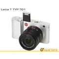 [24期0利率] 德國 徠卡 Leica T Typ 701 18-56mm 變焦鏡組 3.7吋觸控 銀 興華拓展公司貨