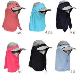 防曬帽套 男女 戶外  沙灘戲水防曬 抗紫外線 製