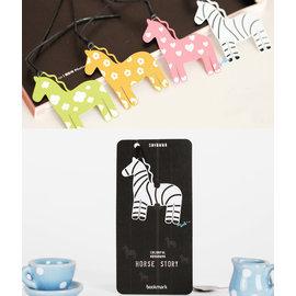 (特賣)糖果 繽紛樂園 旋轉馬物語 創意 金屬書籤~白斑馬   ◇/書夾/金屬書簽/創意禮品/婚禮小物