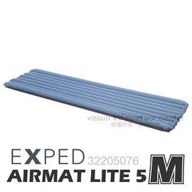 ~瑞士 EXPED~AIRMAT LITE 5 M 超輕量吹氣式全身空氣睡墊^(管狀^)