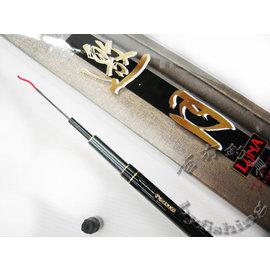 ◎百有釣具◎PROTAKO上興 邀月  手竿 福壽竿 規格:7-450