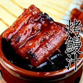 ㊣盅龐水產 ~烤鰻汁~蒲燒鰻魚 鯛魚 秋刀醬料 600g 包 零售 105
