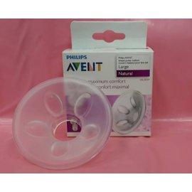 【紫貝殼】『AB08』AVENT 吸乳器零件 新安怡 AVENT 親乳感吸乳器矽膠花瓣按摩護墊(25mm) - 加大尺寸