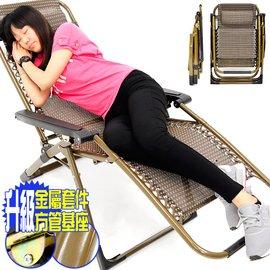 贈送杯架★方管雙層無重力躺椅C022-005無段式躺椅斜躺椅折合椅摺合椅折疊椅摺疊椅涼椅休閒椅扶手椅戶外椅子靠枕透氣網傢俱傢具特賣會
