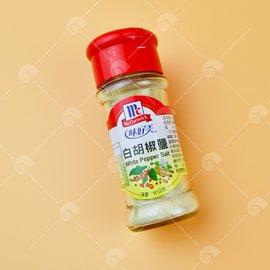 【艾佳】穀優全麥消化餅400g/包