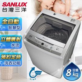 A0151【SANYO台灣三洋】媽媽樂8kg單槽洗衣機/ASW-95HT