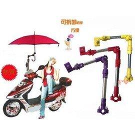 新款~時尚萬能撐傘架360度可旋轉/伸縮自行車傘架~加強款ABS更耐用!!~可用於腳踏車/嬰兒車/輪椅/電動車   ◇抗UV防曬防紫外線