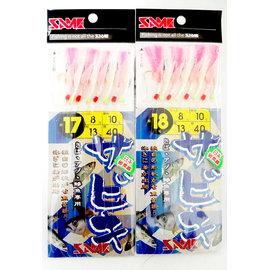 ◎百有釣具◎莎美SAME SABIKI 魚皮串鉤 ~規格:16號 /17號 / 18號
