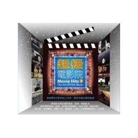 西洋合輯  超級電影院 3 ^(2CD^) V.A.  Movie Hits~The Ar