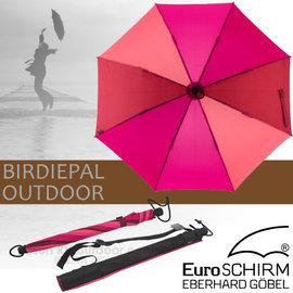 【德國 EuroSCHIRM】全世界最強的雨傘!!! BIRDIEPAL OUTDOOR 戶外專用風暴傘/抗導電.質輕強韌.耐撞擊.指北針 紫紅 W208-CW4