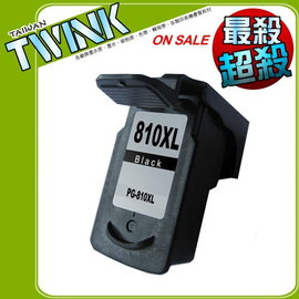 CANON PG~810XL 高容量 黑色環保墨水匣 MP268 MP486 MX328