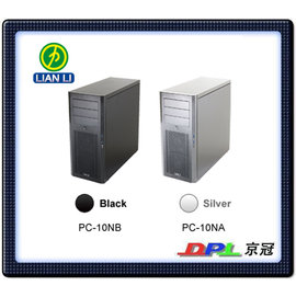 聯力Lian~Li PC~10N 電腦機殼 CASE ^(ATX^) PC~10NA銀色