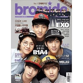 Bromide KOREA 5月號2014