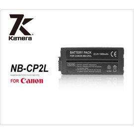 【eYe攝影】Canon 熱昇華相片印表機 NB-CP2L NBCP2L 鋰電池 SELPHY CP-800 CP-900 CP800 CP900 CP910