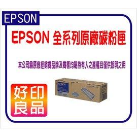 EPSON 碳粉匣 S050167 :EPL~6200 EPL~6200L EPL6200