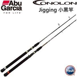◎百有釣具◎瑞典ABU  Conolon Jigging Rod 小黑竿鐵板路亞竿CNJC501H槍柄/ CNJS521H直柄120-350g ~