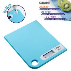 SAMPO 聲寶食物料理秤 BF-L1403CL