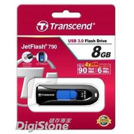 ◆加碼贈SD收納盒◆免 ◆創見 USB3.0 JF790 790K 8GB 8G 高速隨身