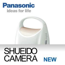 集英堂写真機~全國~PANASONIC 國際牌 EH~HE95~PB 頭皮按摩器 洗髮用