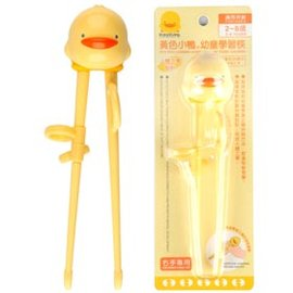 黃色小鴨幼童學習筷(GT63112)