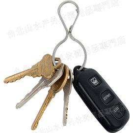 NITE IZE Infini Key Clip 6字扣鑰匙圈 葫蘆型帶鎖鑰匙扣 KIC~