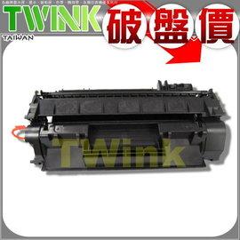 HP CF280A 黑色環保碳粉匣 80A  Laser Jet M401dn M425d