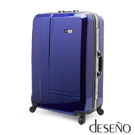品 折扣~Deseno~Skywalke r~光燦魔力~28吋PC鋁框拉桿行李箱^(寶藍^