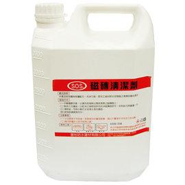 SOS磁磚清潔劑-加侖裝★採用獨特保護配方 洗淨力強★清潔的最佳產品