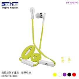 SeeHot 嘻哈部落 SH~MHS500 3.5mm 型入耳式立體聲有線耳機 麥克風 i