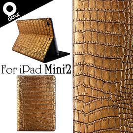 【韓國潮牌Gaze Gold Croco iPad Mini2金漆鱷紋