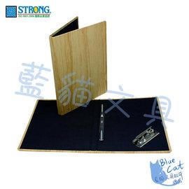 ~藍貓BlueCat~~自強牌~^(Strong^) MP~202S~木紋彈簧夾 2打新登