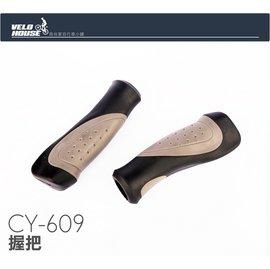 ~飛輪~ CY~609肌肉型舒適握把  040~8410