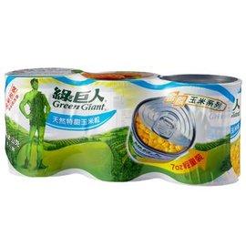 清甜美味綠巨人 天然特甜玉米粒^(7ozx3入^)