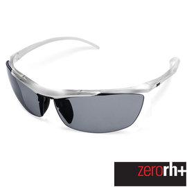 ZERORH 義大利變色偏光安全防爆 太陽眼鏡~透明銀~ STYLUS RH616 17