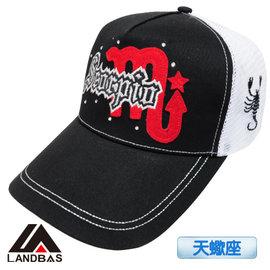 LANDBAS嵐柏斯帽子 天蠍座 星座網帽
