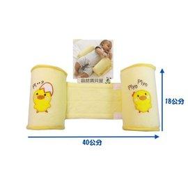 森林寶貝屋^~嬰兒定型枕^~糾正扁頭^~防側翻枕^~黃色小雞兒童枕頭^~安全側睡枕