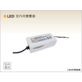 軟條燈室內用變壓器350W全電壓CNY-52018/奇恩舖子