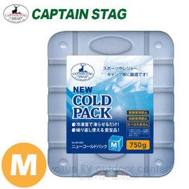 【鹿牌 CAPTAIN STAG】NEW COLD PACK 保冷劑 (M,750g) .冷媒.冰桶.冰磚/戶外行動冰箱專用環保冰塊.冰桶附件/ UE-3002