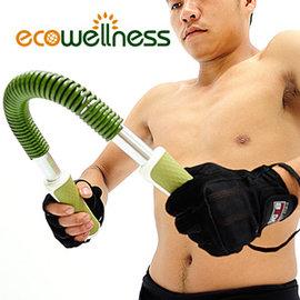 【ecowellness】環保舒適型握力棒C010-501E (彈力棒握力器.彈簧臂力棒臂力器健臂器.手腕力訓練器擴胸器.運動健身器材.推薦哪裡買)