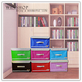 【winshop】A2050 點點鈕扣掀蓋收納箱/日韓系收納盒/收納桶/置物箱/置物盒/防塵箱/衣物收納
