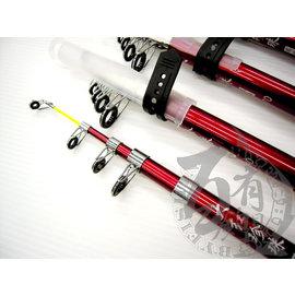 ◎百有釣具◎HEXING 火紅 大紅珍珠 小繼 萬能竿 ~規格:360/12尺 超低價