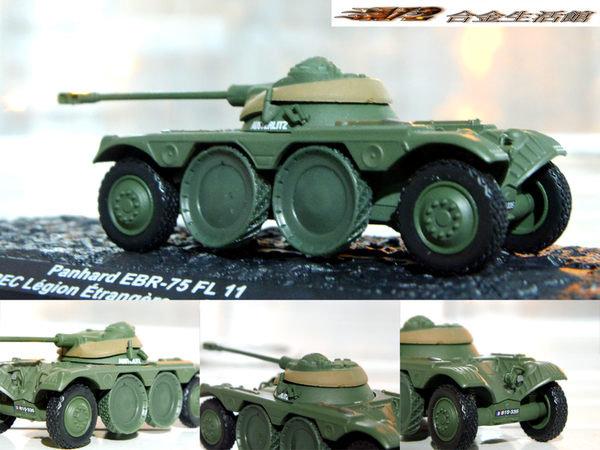 从1979年开始该车在法国由amx10rc(6×6)装甲侦察车取代现已从法国